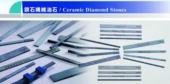 Thanh đá mài kim cương Ceramic